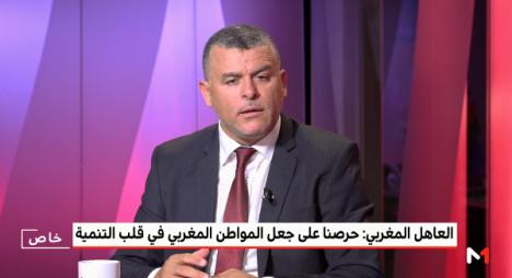 بوخبزة: المغرب بدأ في تشكيل عقد اجتماعي جديد جوهره الإنسان