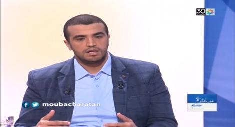 بوكمازي: المغاربة لا يقبلون من السياسيين الجمع بين الثروة والسلطة
