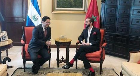 """انتصار جديد للمغرب..السلفادور تقرر سحب اعترافها بـ""""البوليساريو"""""""
