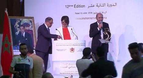 جائزة الحسن الثاني للبيئة.. مراكش تحصد جائزة مبادرات الجماعات الترابية