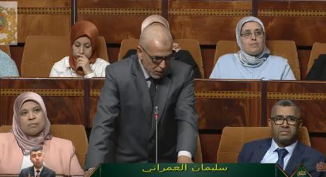 العمراني يثمن حصيلة الإنتاج التشريعي والتنظيمي للحكومة في المجال الحقوقي
