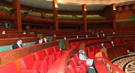"""""""كورونا"""".. إجراءات استثنائية ضمن مخطط طوارئ لضمان استمرارية سير أعمال مجلس المستشارين"""
