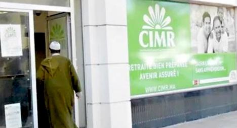 ارتفاع الاحتياطات التقنية للصندوق المهني المغربي للتقاعد إلى 62 مليار درهم