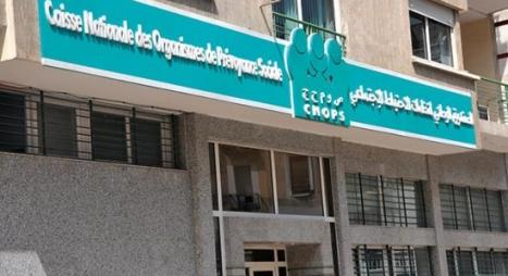 """الصندوق المغربي للتأمين الصحي يحل محل """"كنوبس"""""""