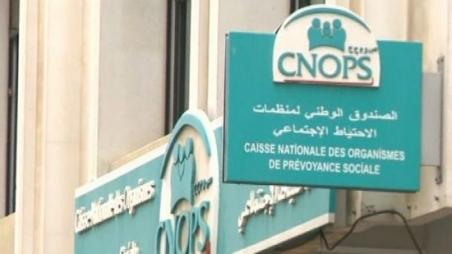 """""""كنوبس"""" يعلن استئناف احتساب الآجال القانونية الخاصة بطلبات التعويض عن المرض"""