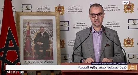 شفاء 5 حالات من فيروس كورونا بالمغرب