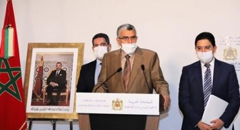 """الرميد يدعو """"أمنيستي"""" لمراجعة طريقة تعاملها مع المغرب"""
