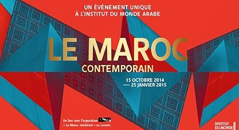 أول مرة.. باريس تحتضن الفن المغربي المعاصر
