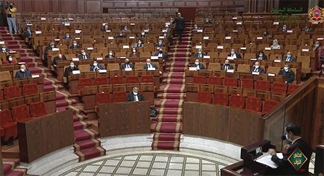 مجلس النواب يصادق على مشروع القانون التنظيمي المتعلق بالتعيين في المناصب العليا