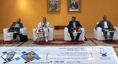 الراشيدية..العربي يقدم قراءة مفصلة للقوانين المؤطرة لعمل العدالة والتنمية