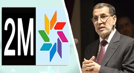 رئاسة الحكومة تكشف حقيقة الاحتجاج على  القناة الثانية 2M