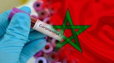 """""""كورونا"""" بالمغرب.. تسجيل حصيلة ثقيلة في عدد الإصابات والوفيات"""