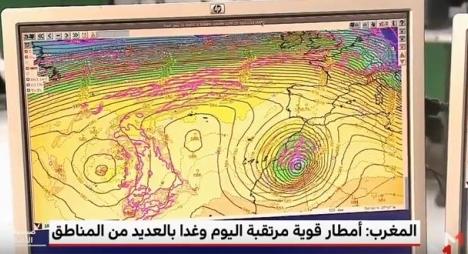 مديرية الأرصاد الجوية تكشف موعد تحسن أحوال الطقس