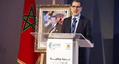 العثماني يبرز جهود الحكومة لمواجهة مخاطر غسل الأموال وتمويل الإرهاب