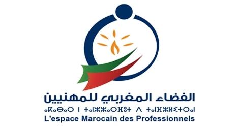 الفضاء المغربي للمهنيين يهيب بأعضائه وبالجمعيات المهنية الشريكة وقف إضراباتهم