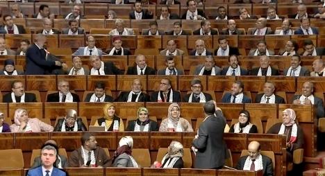 """فريق """"المصباح"""" بمجلس النواب يستقبل الائتلاف المدني من أجل الجبل"""