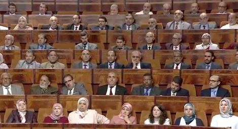 """فريق """"المصباح"""" بمجلس النواب يدعو لتقوية دور قانون التصفية"""