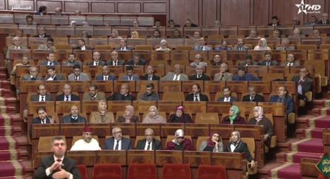 """""""مصباح"""" النواب يستدعي بنشعبون لمناقشة إطلاق خطة للإنعاش الاقتصادي"""