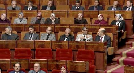 فريق المصباح بمجلس النواب: هناك لوبيات تضم منتخبين معروفين وراء فاجعة جرادة