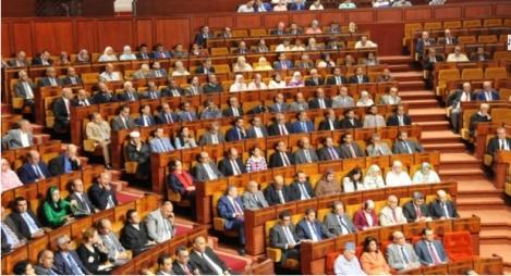 هل البرلمان المغربي في عطلة؟