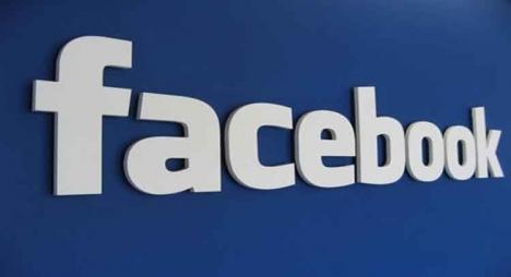 """شركة """"فايسبوك"""" تواجه الإعلانات المدرة للربح بتطبيق قواعد صارمة"""