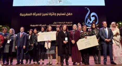 """رسميا.. تعيين رئيس وأعضاء لجنة تنظيم وتحكيم جائزة """"تميز المرأة المغربية"""""""