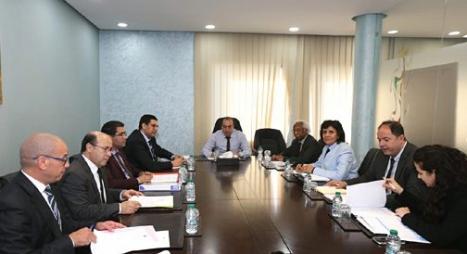 تكوين لجنة مركزية للإشراف على البرنامج الوطني عطلة للجميع برسم صيف 2020