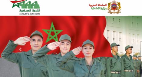أزيد من 100 ألف شاب وشابة تقدموا لملء استمارة الإحصاء المتعلق بالخدمة العسكرية