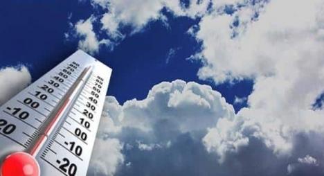 هذه توقعات أحوال الطقس خلال الأيام القادمة