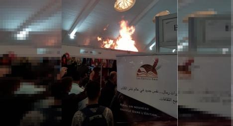 السيطرة على حريق بأحد أروقة المعرض الدولي للكتاب بالبيضاء