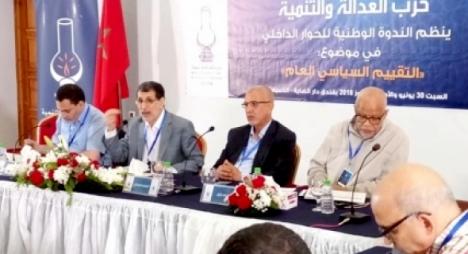 """مراكش..هذا هو برنامج الندوة الوطنية الرابعة للحوار الداخلي لحزب """"المصباح"""""""