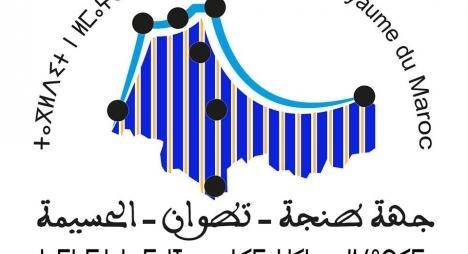 الإعلان عن شغور منصب رئيس جهة طنجة وفتح باب التباري لشغل المنصب
