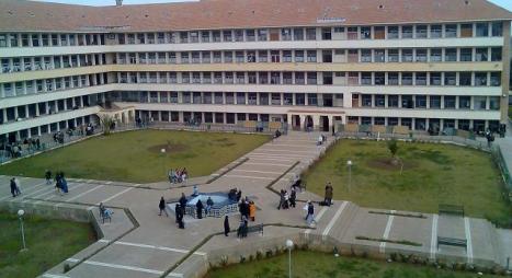 جامعة سيدي محمد بن عبد الله بفاس الأولى وطنيا حسب ترتيب دولي
