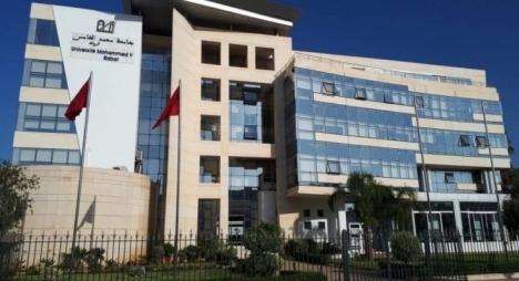جامعة محمد الخامس تتصدر قائمة الجامعات المغربية