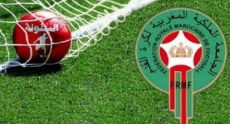 جامعة كرة القدم تدعو اللاعبين والمدربين إلى الانخراط في إجراءات مواجهة كورونا