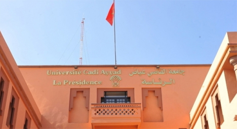 جامعة القاضي عياض بمراكش تحقق الريادة في مجال الرقمنة
