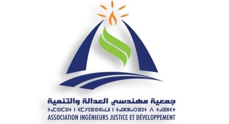 مهندسو العدالة والتنمية يعقدون مؤتمرهم الثاني غدا السبت
