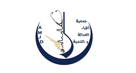 كورونا.. جمعية أطباء العدالة والتنمية تدعو إلى تسريع استعمال تقنية الكشف السريع