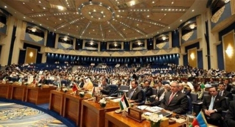 اجتماع طارئ لمنظمة التعاون الإسلامي لبحث التطورات الفلسطينية