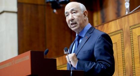 جطو يقدم تقرير عن أداء المجلس الأعلى للحسابات أمام البرلمان