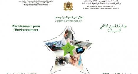 كتابة الدولة المكلفة بالتنمية المستدامة تنظم جائزة الحسن الثاني للبيئة في دورتها الـ12