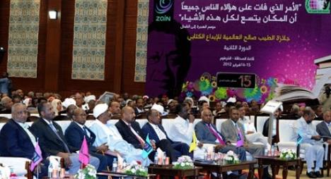 """رواية """"الغراب"""" للكاتب المغربي عبد الباسط زخنيني تتوج بجائزة الطيب صالح العالمية"""