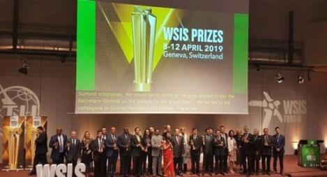 مشروع مغربي يحصل على جائزة القمة العالمية حول مجتمع المعلومات 2019
