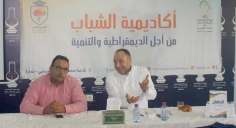 """""""السلطة التشريعية في النظام الدستوري"""" محور تكوين لأكاديمية الشباب بتمارة"""