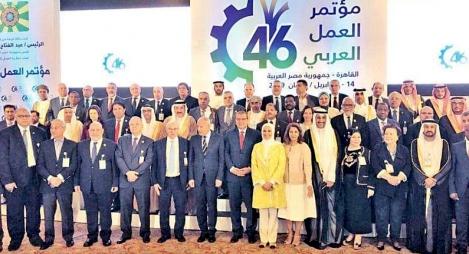 الوفد المغربي بالقاهرة يتبنى الدعوة للتضامن مع العمال الفلسطينيين في البيان الختامي لمؤتمر منظمة العمل الدولية