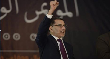 العثماني: حزب العدالة والتنمية هو من سيحقق المرتبة الأولى في انتخابات 2021