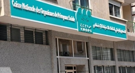 هذه مهام وأهداف الصندوق المغربي للتأمين الصحي