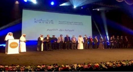المغاربة يواصلون تألقهم في مسابقات القرآن الكريم