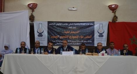 مصباح جهة مراكش آسفي: إعلان العيون يترجم قوة المغرب للتصدي لخصوم وحدته الترابية