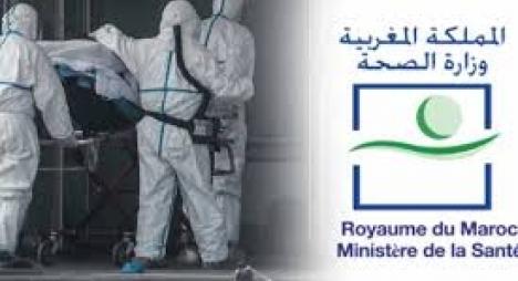 """لهذا السبب قرر المغرب استعمال """"كلوروكين"""" في علاج المصابين بفيروس كورونا"""